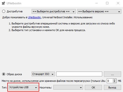 Как установить linux mint с флешки