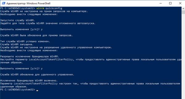 Установка и настройка windows hyper-v server