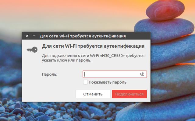 Что делать, если ubuntu не видит wi-fi точки доступа