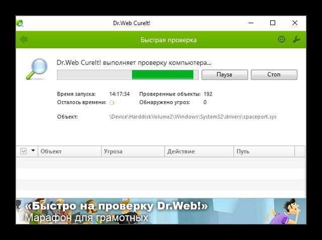 Как исправить ошибку в utorrent: отказано в доступе write to disk