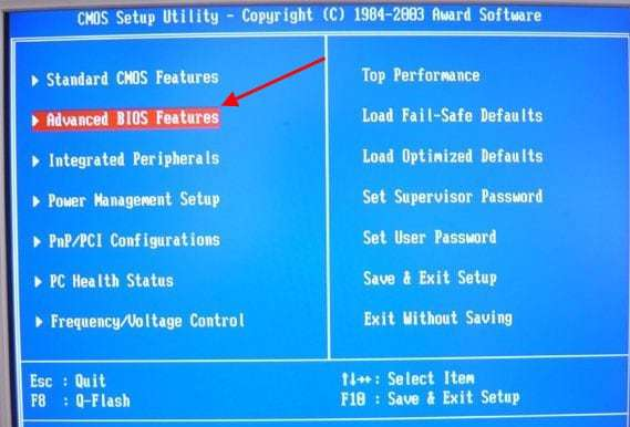 Как исправить ошибку disk boot failure, insert system disk