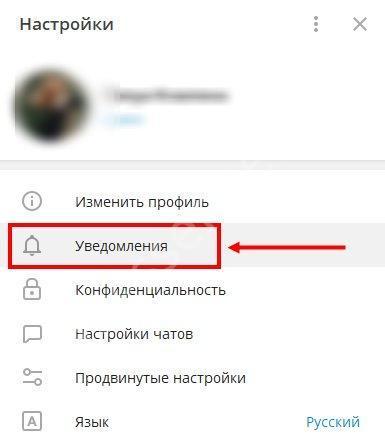 Что делать, если в telegram не приходят или не отправляются сообщения