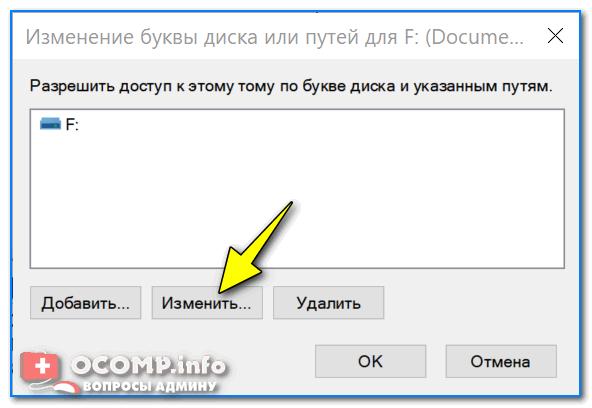 Что делать, если флешка не определяется компьютером
