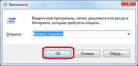 Как исправить ошибку skype 1601