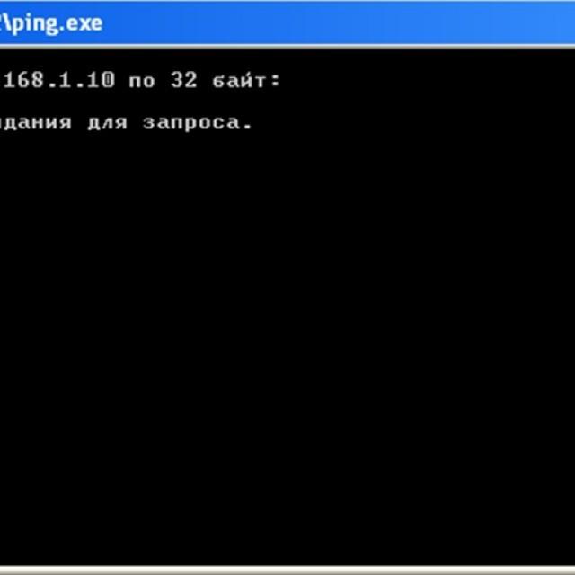 Как проверить пинг интернета через командную строку