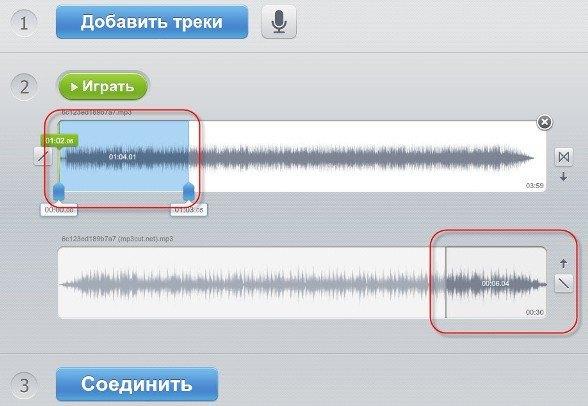 Как перевести файл mov в avi