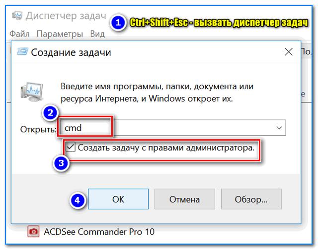 Как проверить на ошибки флешку или карту памяти