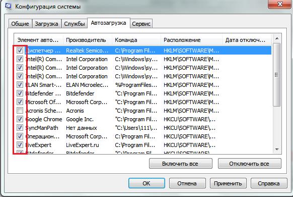 Что делать, если зависла программа в windows
