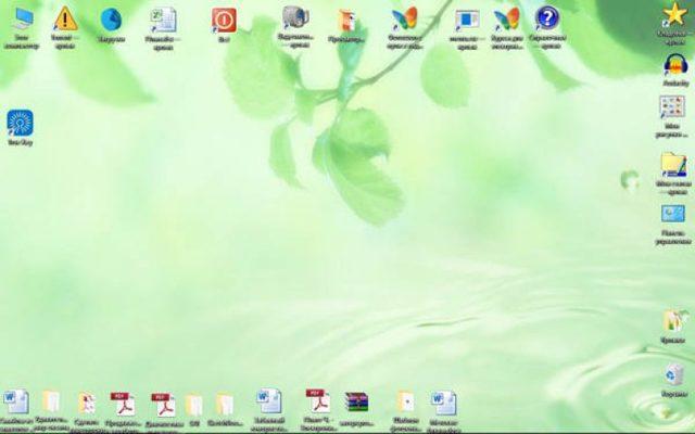 Как найти папку «Рабочий стол» в операционной системе windows
