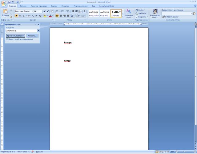 Как сделать титульный лист в word