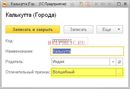 Как проверить тип значения в запросе 1С