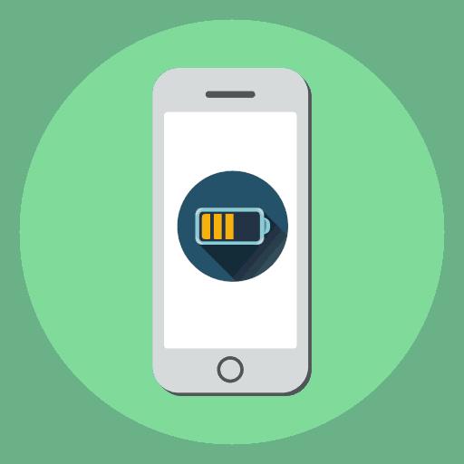 Как проверить состояние батареи iphone