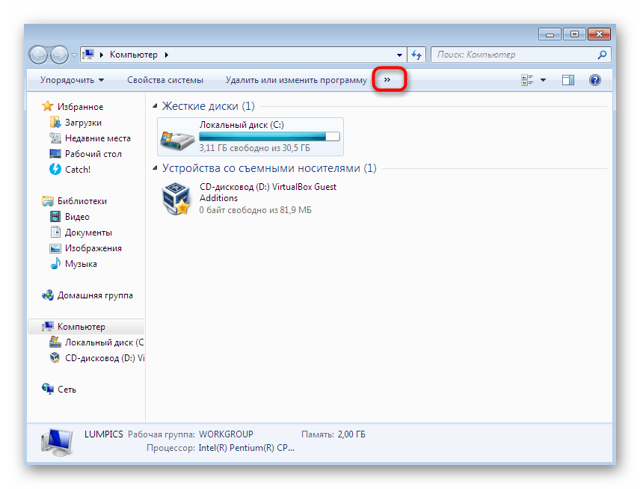 Как подключить сетевой диск в windows