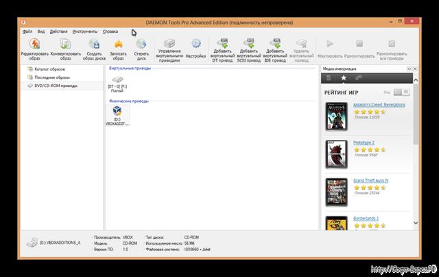 Как и чем открыть файл с расширением gdb