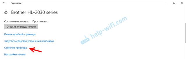 Как подключить принтер по локальной сети: полезные советы