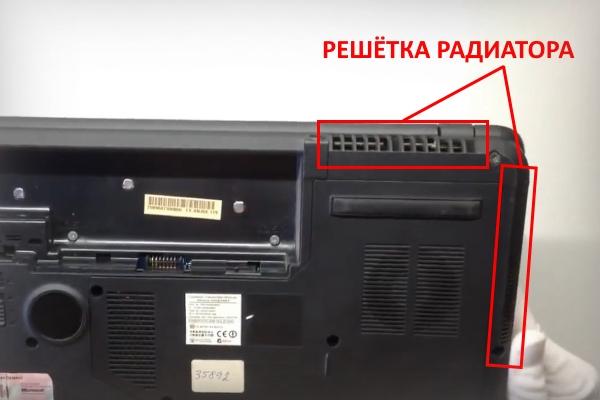 Как поменять видеокарту на ноутбуке и можно ли это сделать