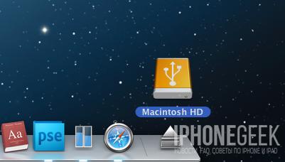 Как на macbook работать с флешкой