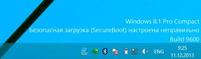 Как правильно настроить secure boot