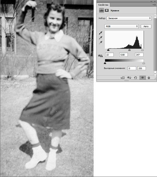Как улучшить качество фотографии в Фотошопе