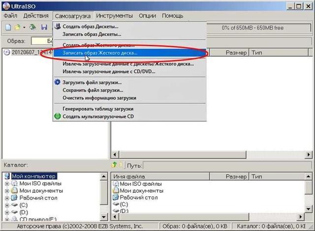Как установить windows с флешки через bios