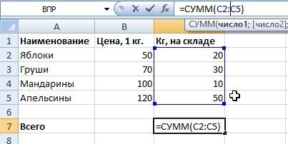 Как правильно записать логические формулы в excel
