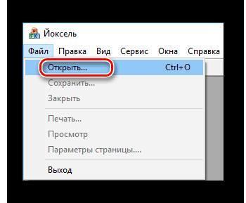 Как и чем открыть файл с расширением mxl