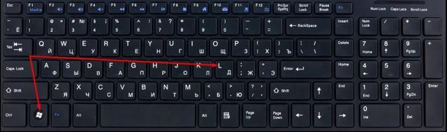 Как отключить горячие клавиши на windows