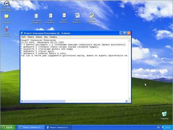 Как и чем открыть файл с расширением part