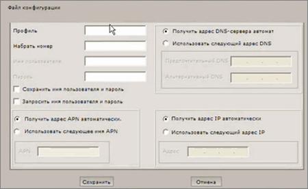 Как прошить и разблокировать модем zte mf823d