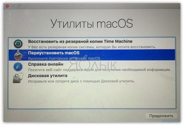 Как установить или переустановить mac os на macbook