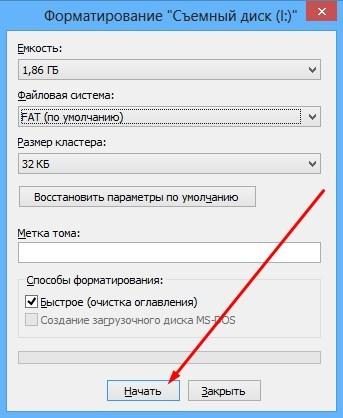 Как прошить или перепрошить gps-навигатор explay