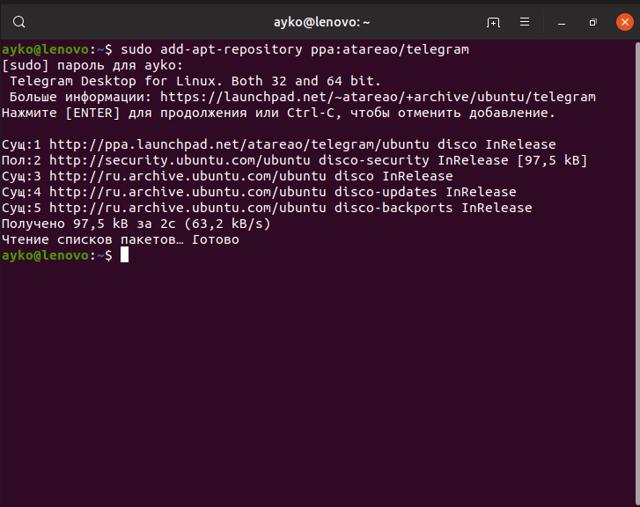 Как установить telegram на linux