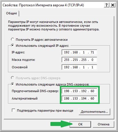 Как заблокировать сайт, чтобы он не открывался
