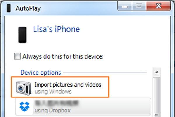 Как скинуть видео с компьютера на iphone