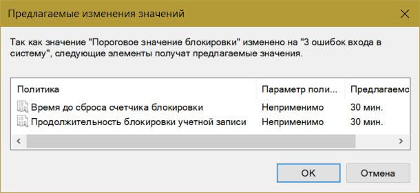 Как разблокировать windows phone