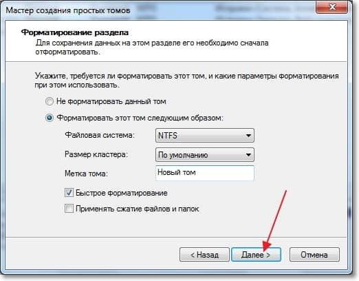 Что делать, если проводник windows не видит внешний жёсткий диск