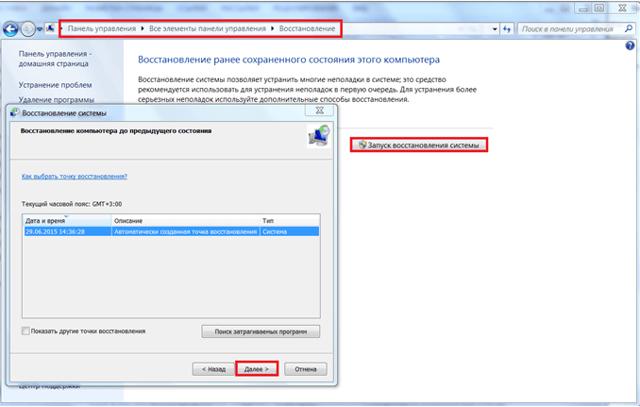 Что делать, если на компьютере отсутствует или не найден comctl32.dll