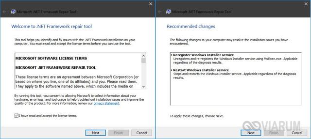 Как исправить ошибку 0x80070643 при установке .net framework
