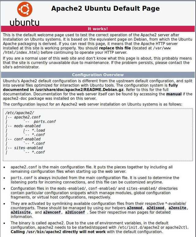 Как установить и настроить lamp-сервер в ubuntu