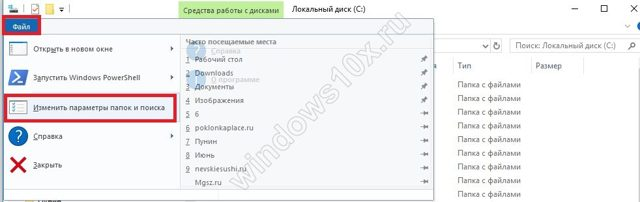 Что за файл hiberfil.sys в windows и как его удалить