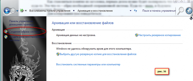 Правильная установка windows с флешки