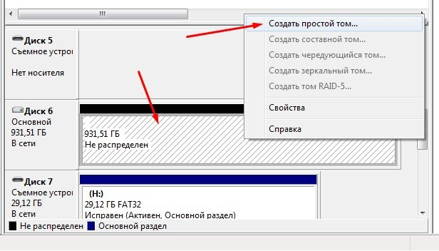 Как установить игру с диска на ps3