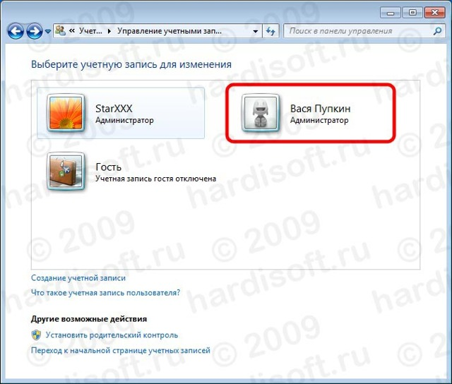 Как создать нового пользователя windows