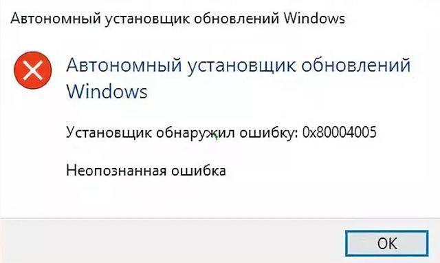 Как исправить ошибку 0x803f7000 магазина windows