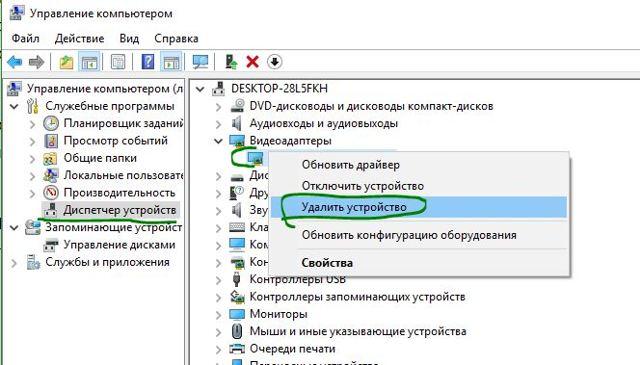 Как исправить ошибку «unexpected store exception» в windows
