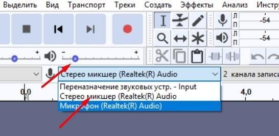 Как записать свой голос на компьютер