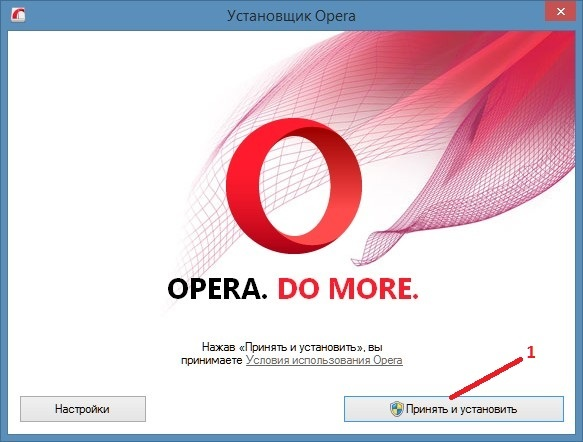 Как установить, обновить или удалить браузер opera с компьютера