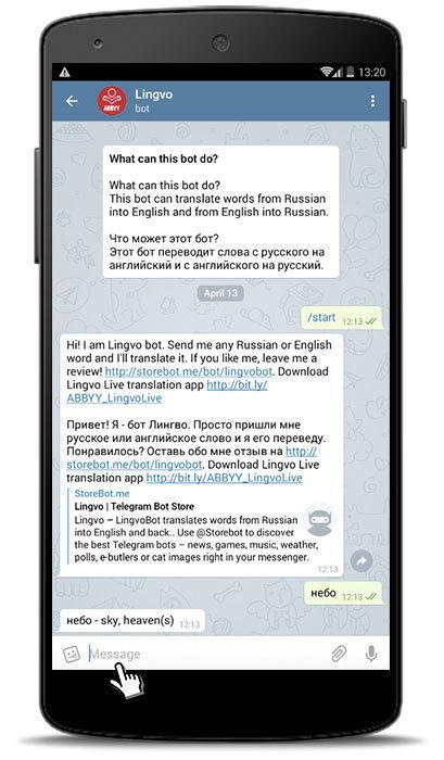 Как пользоваться ботом telegram Переводчик