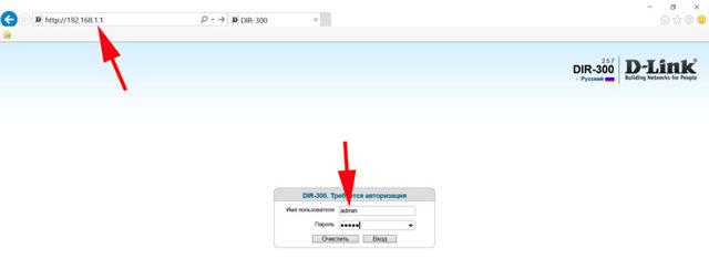 Ошибка проверки подлинности wi-fi — как исправить проблему