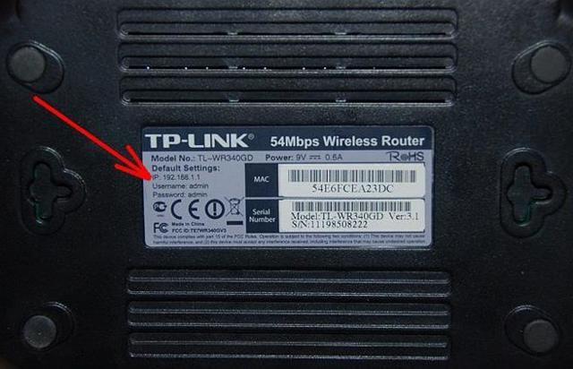 Как поменять название сети wi-fi